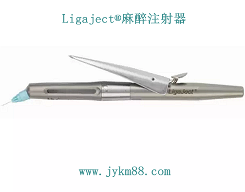 Ligaject®麻醉注射器.png