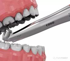 宇森牙科电动马达45度拔牙手机