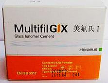 贺利氏 美氟氏 Multifil GIX玻璃离子水门汀