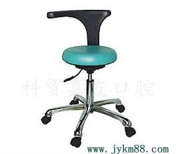 宇森医生坐椅