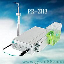 上海品瑞迈格磁致伸缩治疗仪