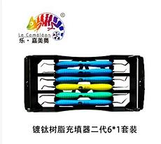 上海伟荣树脂充填器