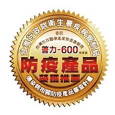 台湾普力600二氧化氯消毒剂